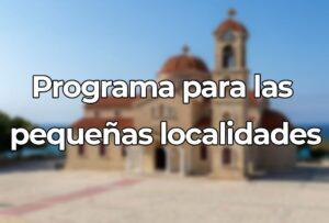 programa para las pequeñas localidades